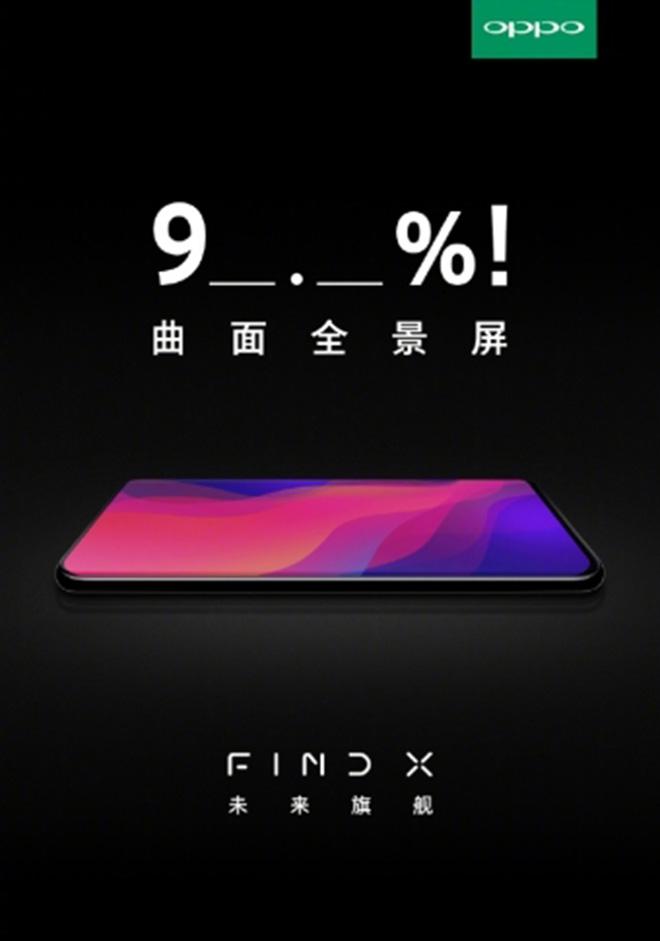 Oppo Find X sẽ là smartphone có tỷ lệ màn hình lớn chưa từng thấy? - 1