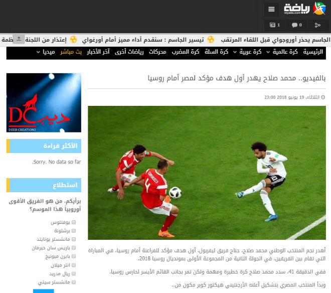 """Nga """"hủy diệt"""" Ai Cập: Báo giới cúi đầu, ngỡ ngàng vì Salah """"chân gỗ"""" - 1"""