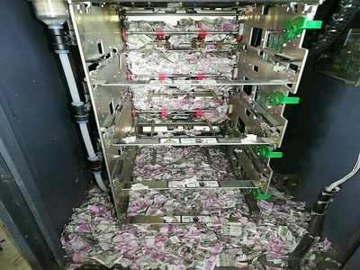 """""""Thủ phạm"""" đặc biệt phá nát 413 triệu trong cây ATM mà không thể """"xét xử"""" - 1"""
