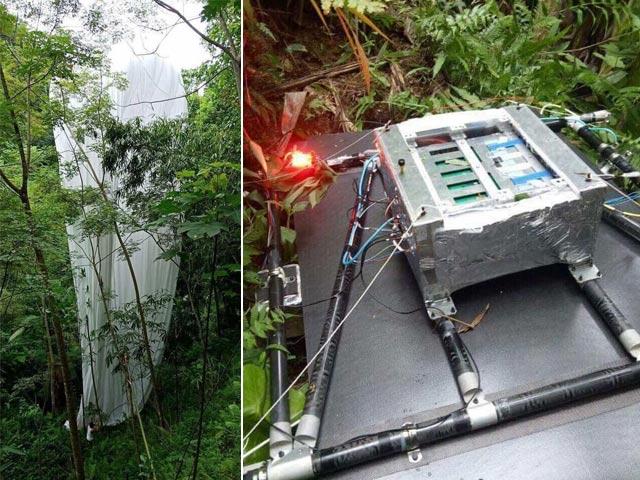 """Xác định được vật thể """"lạ"""" phát sáng rơi xuống rừng ở Hà Giang - 1"""
