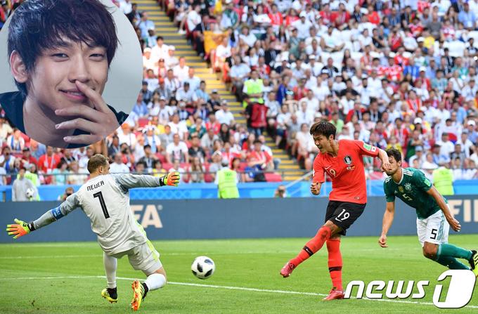 Sao Hàn khóc òa vui sướng khi đội nhà gây địa chấn World Cup - 1