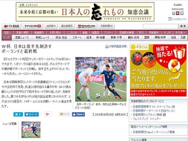 Nhật Bản chấn động World Cup: Báo chí nể tinh thần Samurai, thế giới thán phục