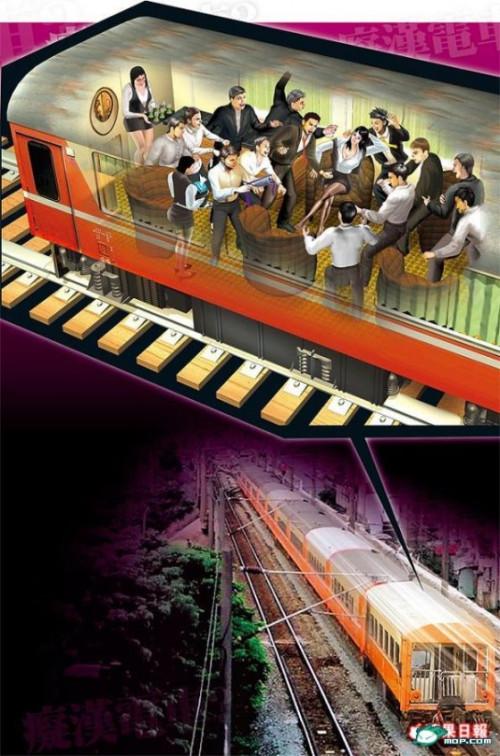 Hãi hùng tiệc thác loạn điên rồ của 1 nữ 18 nam trên toa tàu - 1