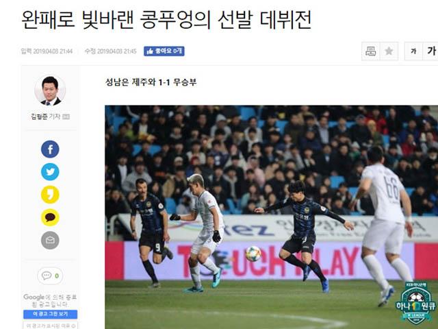 Công Phượng đá chính ở K-League: Báo Hàn dự đoán sẽ thành trụ cột Incheon
