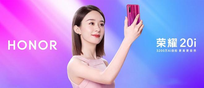 Honor 20i gây sốc với camera selfie siêu mịn, giá chỉ từ 5,6 triệu đồng - 1
