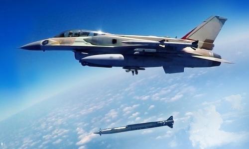 Uy lực tên lửa siêu thanh cực mạnh Israel xuyên thủng lá chắn S-300 Syria - 1