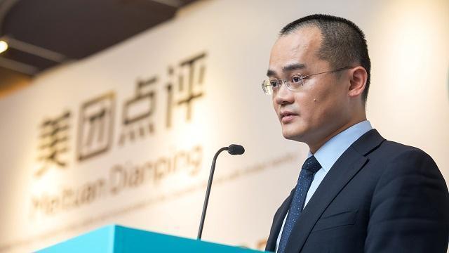 """Thành đại gia sau khi từ chối lời mời """"đầu quân"""" cho 2 tỷ phú hàng đầu Trung Quốc - 1"""