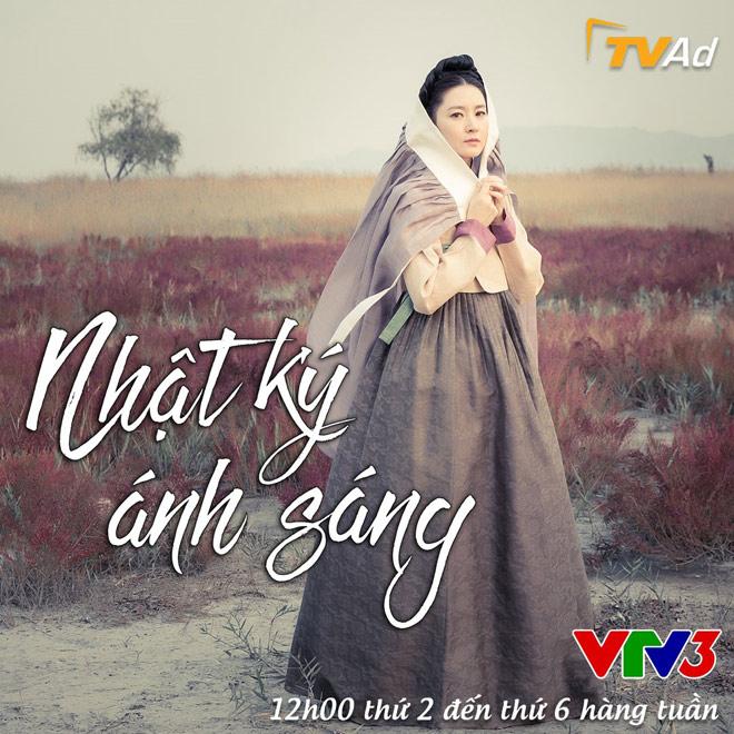 """Phim xuyên không của Lee Young Ae - Song Seung Hun hứa hẹn gây """"sốt"""" - 1"""