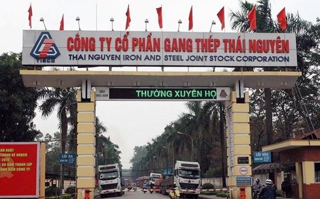 """Gang thép Thái Nguyên: Nợ như chúa chổm, """"đống sắt vụn"""" 5.000 tỷ đóng băng - 1"""