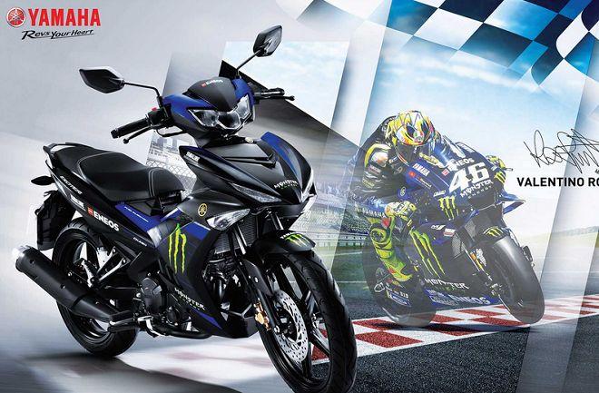 HOT: Yamaha ra mắt Exciter Monster Energy MotoGP Edition - 1