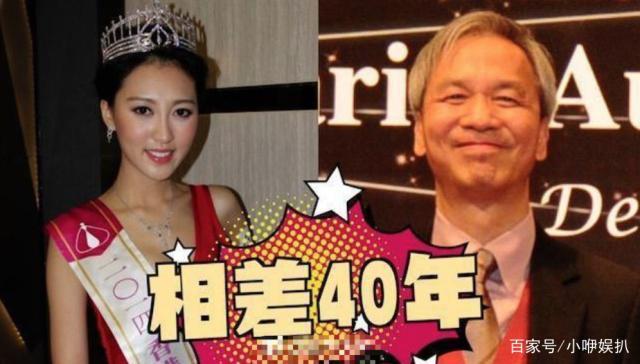 """Á hậu Hồng Kông nhận số tiền """"khủng"""" sau ly hôn tỷ phú già 70 tuổi - 1"""