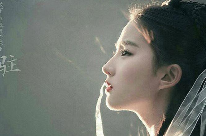 Bí quyết giữ mãi vẻ đẹp từ trẻ đến khi 30 của Lưu Diệc Phi - 1