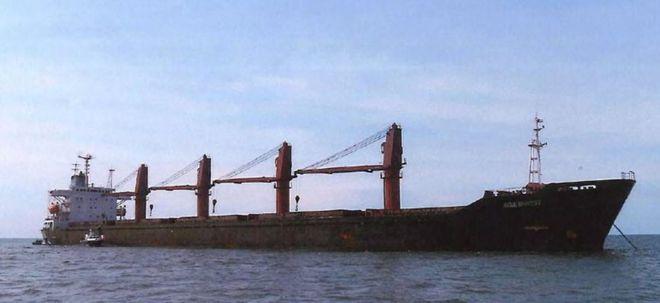 """Triều Tiên cảnh báo Mỹ về hậu quả của hành động """"cướp"""" tàu hàng - 1"""