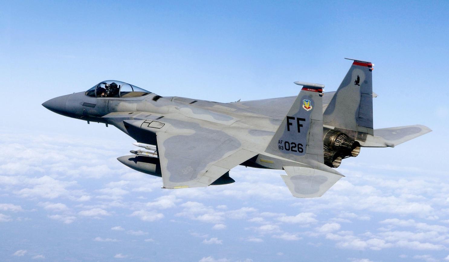 """""""Đại bàng thép"""" F-15 Mỹ suốt 47 năm chưa từng nếm mùi thất bại - 1"""