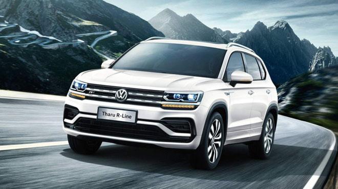 Volkswagen sắp chào bán mẫu SUV cỡ nhỏ tại thị trường Bắc Mỹ và Nam Mỹ - 1