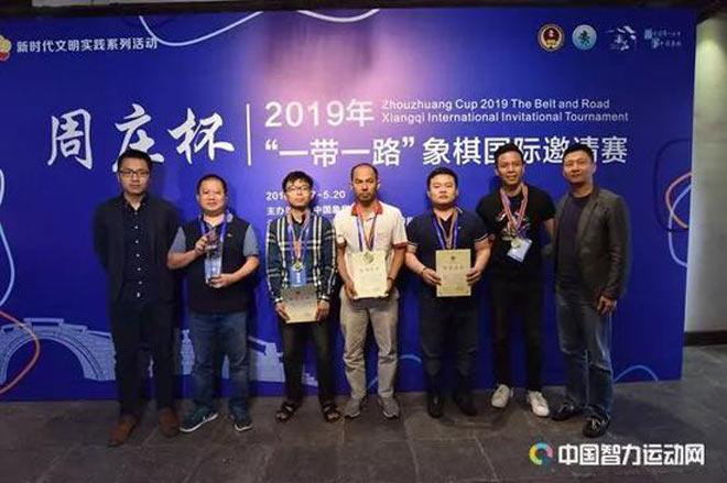 Vỡ òa: 4 kỳ thủ Việt hạ 4 cao thủ Trung Quốc giành HCV cờ tướng quốc tế - 1