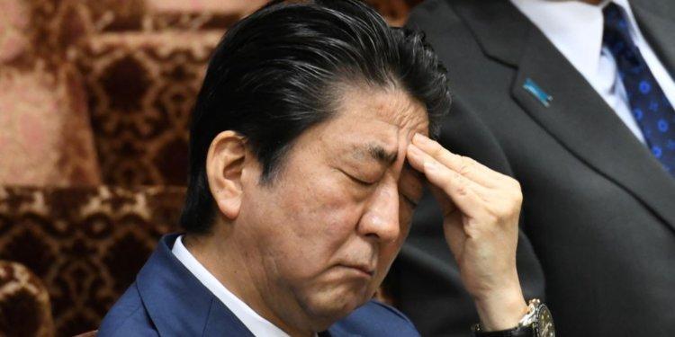 Thủ tướng Nhật bị cả thế giới đọc sai tên trong hơn một thập kỷ - 1