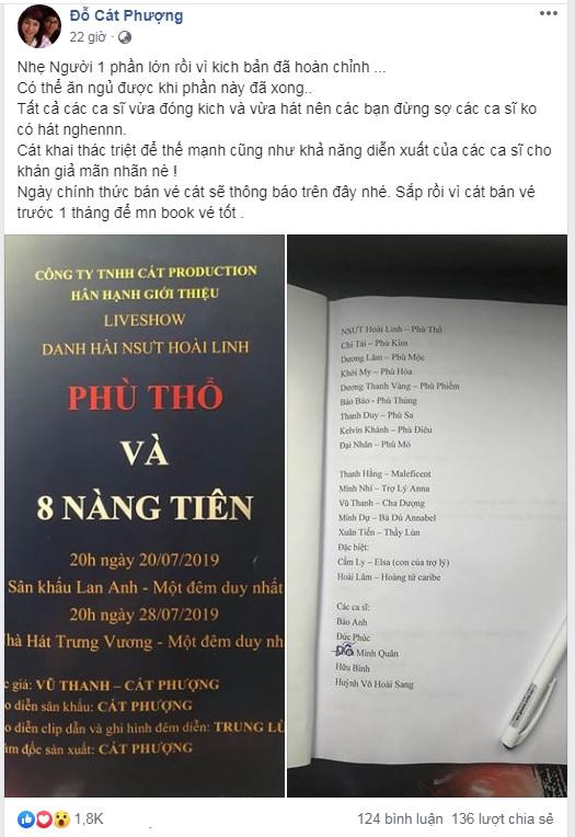 Sau tuyên bố giải nghệ 2 năm, Hoài Lâm sẽ tái xuất trong liveshow của Hoài Linh? - 1