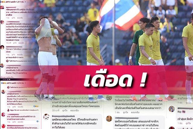 Hậu King's Cup 2019: Người Thái nổi nóng vì 'vỡ mộng phục thù' - 1
