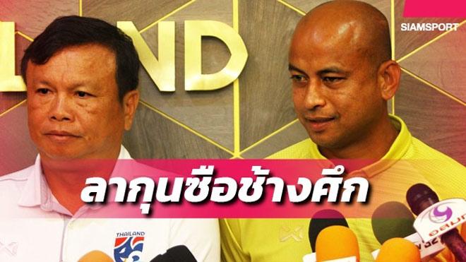 Nóng: Thua đau Việt Nam ở King's Cup, HLV Thái Lan cay đắng từ chức - 1
