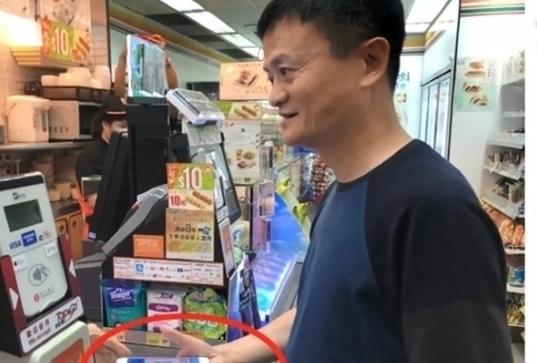 Giàu thứ hai Trung Quốc nhưng Jack Ma chỉ dùng loại điện thoại này - 2