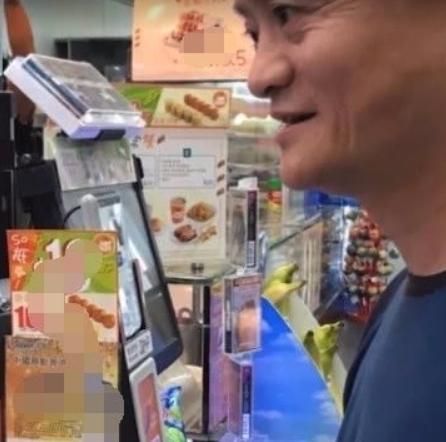 Giàu thứ hai Trung Quốc nhưng Jack Ma chỉ dùng loại điện thoại này - 1