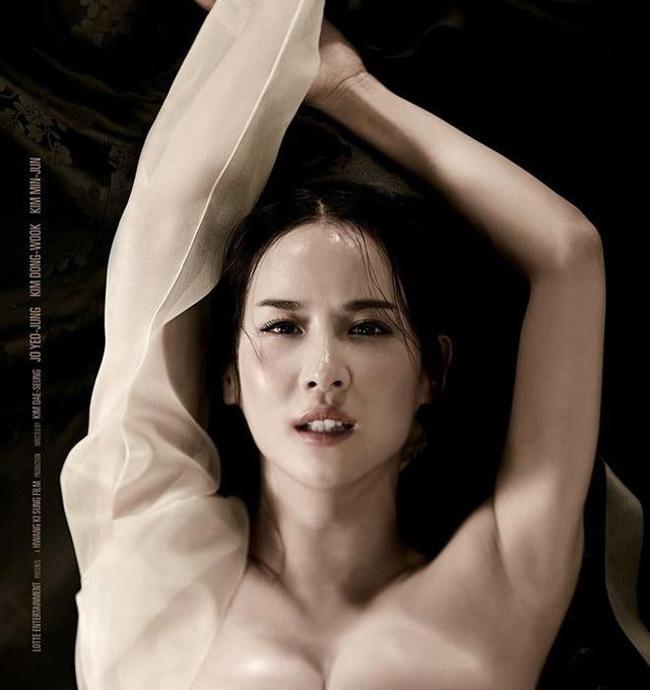 Tham gia trong nhiều bộ phim 18+ với những cảnh nóng bạo liệt, Jo Yeo Jung được coi là nữ hoàng có kỹ xảo xử lý các cảnh quay nhạy cảm này.