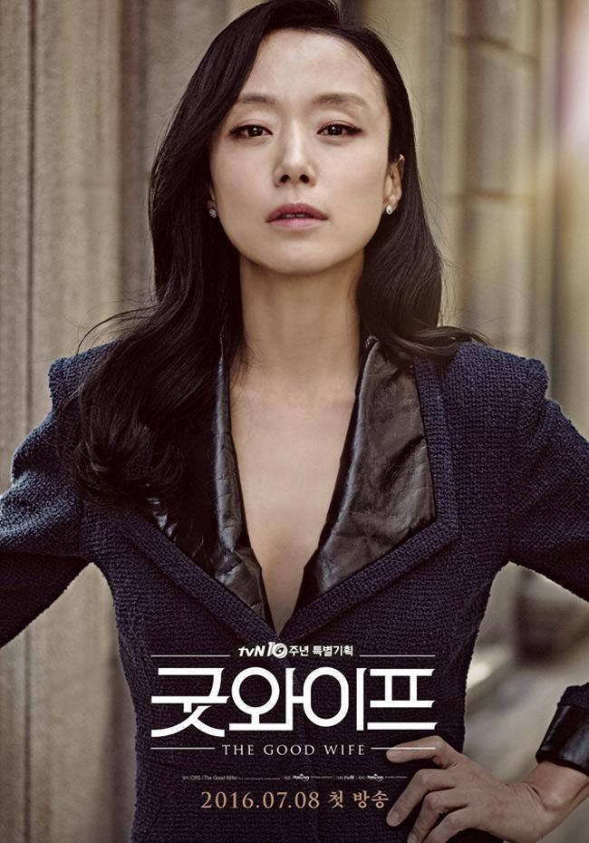 Ông xã của cô là Kang Shi-kyu, hai người có con đầu lòng năm 2009.