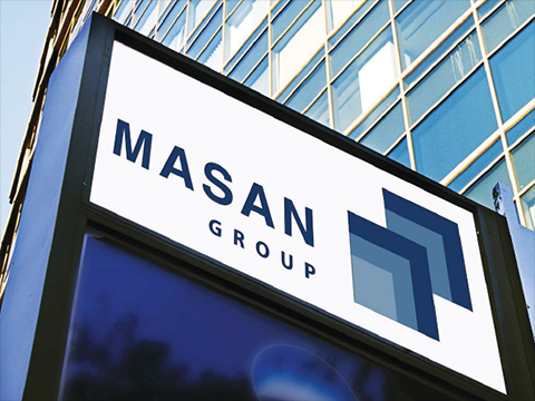 25 nhân viên của Masan được nhận cổ phiếu thưởng gần 500 tỷ đồng - 1
