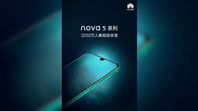 Nova 5 sẽ sử dụng chip xử lý 7nm chưa từng xuất hiện của Huawei - 1