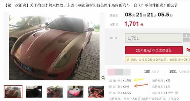 Mua siêu xe Ferrari 599 GTB với giá hơn 6 triệu đồng tại Trung Quốc - 1