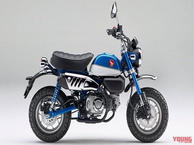 """Honda Monkey 125 màu xanh dương chính thức lên kệ, đẹp tới """"nao lòng"""""""