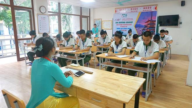 Kỳ thi năng lực tiếng Nhật (JLCT) - Cơ hội cho lao động kỹ sư, visa kỹ năng đặc định và du học sinh đi Nhật Bản! - 1