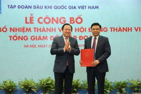 """Ông Lê Mạnh Hùng được bổ nhiệm vào ghế """"nóng"""" Tổng Giám đốc PVN - 1"""