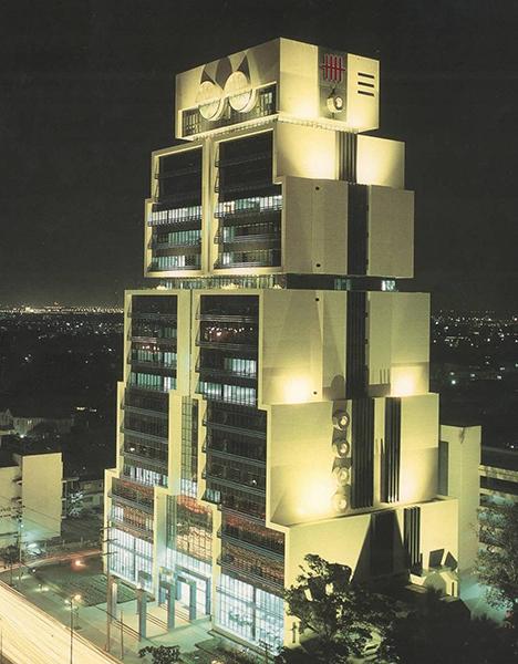 Những tòa nhà ấn tượng nhất châu Á - 4