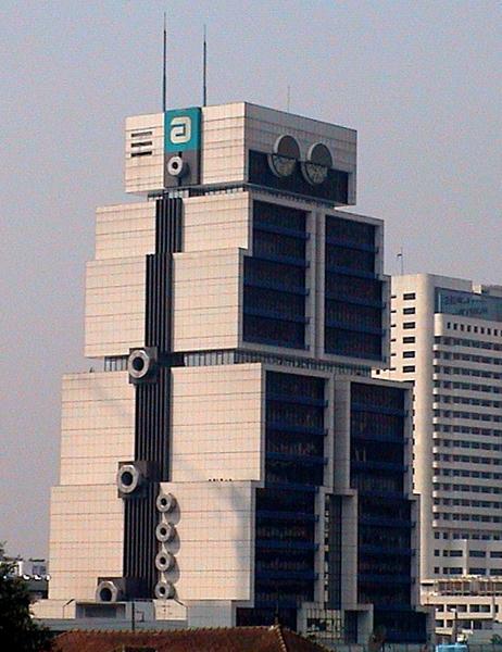 Những tòa nhà ấn tượng nhất châu Á - 3
