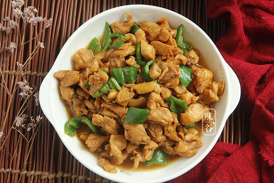 Thịt gà mà kết hợp với loại quả này, thịt mềm, nước sốt ngon mùi thơm lại quá quyến rũ - 1