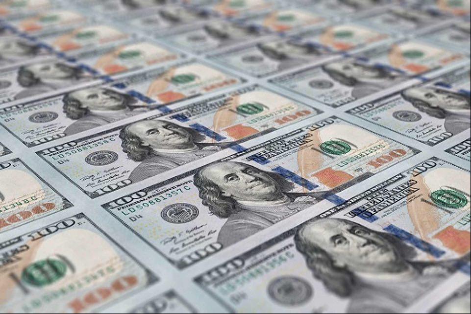 Tỷ giá USD hôm nay 17/5: Tăng mạnh giữa bức tranh u ám của kinh tế Mỹ vì Covid-19 - 1