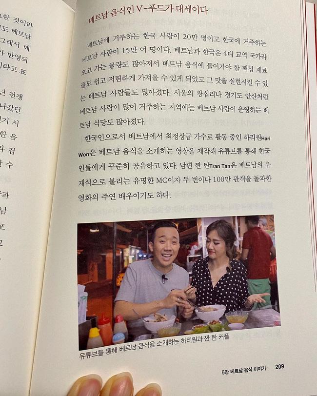 Trấn Thành - Hari Won xuất hiện trên sách Hàn Quốc - 1