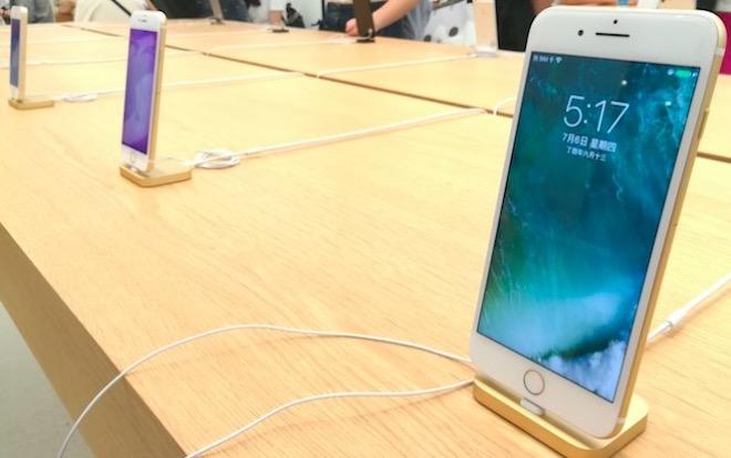 Trong mùa dịch COVID-19, doanh số Apple tại Việt Nam cao thứ nhì Đông Nam Á - 1
