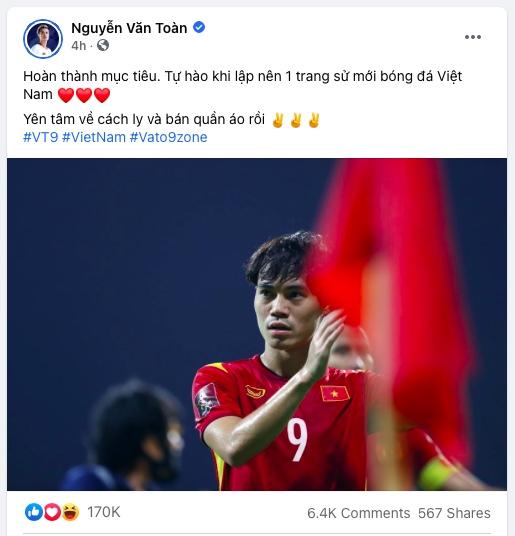 Hello UAE to Vietnam: Van Thanh, Van Toan go on Facebook to talk about the next plan - 3