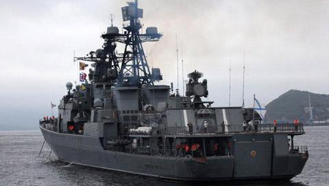 22 nước tập trận hải quân ở Hawaii - 1
