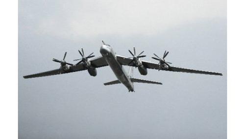 2020: Nga có máy bay ném bom chiến lược mới - 1