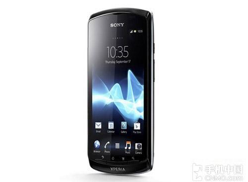 Đã có giá Sony Xperia Neo L - 1
