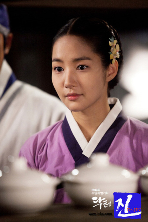 Lại sốt vì Lee Min Ho và bồ cũ - 1