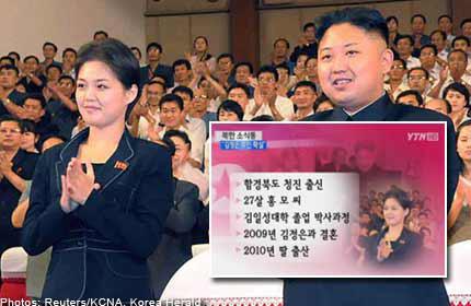 Người phụ nữ bí ẩn là vợ Kim Jong-un - 1