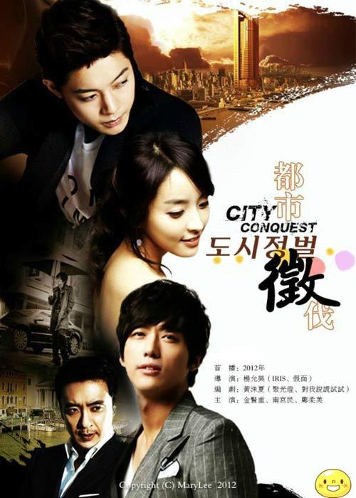 """Phim mới """"nóng hổi"""" của Kim Hyun Joong - 1"""