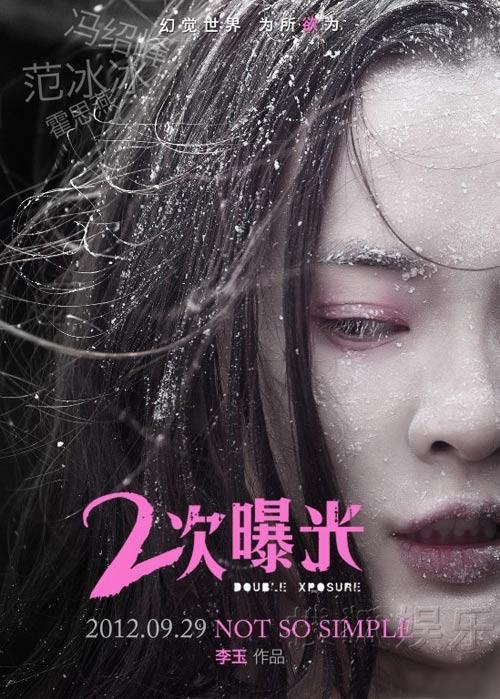 Phim mới Phạm Băng Băng tung poster lạ - 1