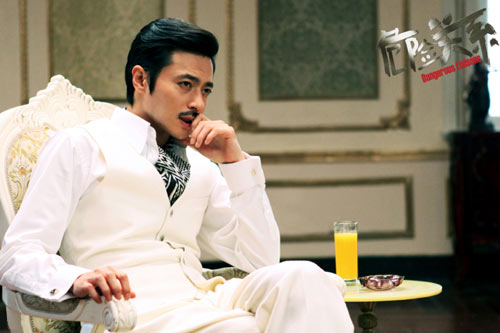 "Jang Dong Gun hóa ""sát thủ"" phong lưu - 1"