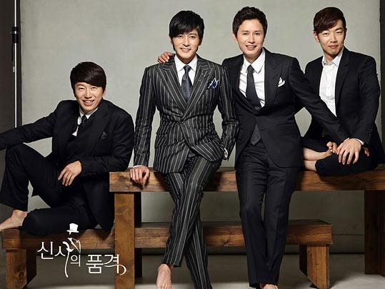 7 bộ phim Hàn bị cảnh cáo - 1